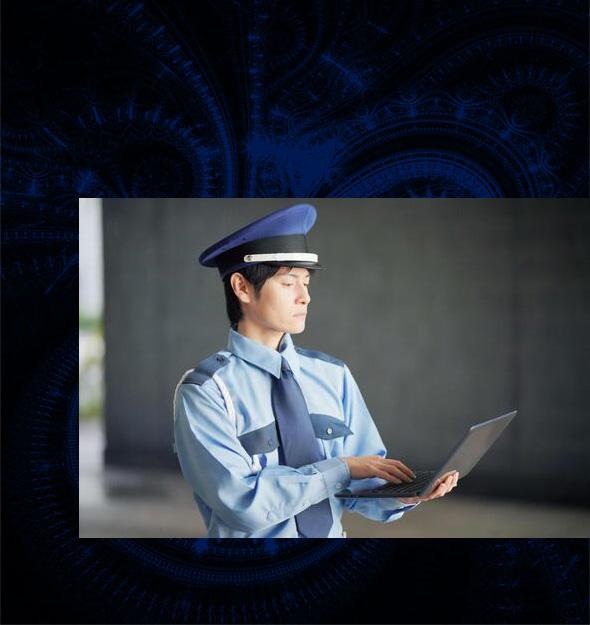 安心を約束する警備のプロ集団